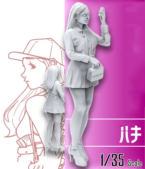 1/35  Modern Girl Ancient -- Stand Summer  Resin Figure Model Kits Miniature Gk Unassembly Unpainted