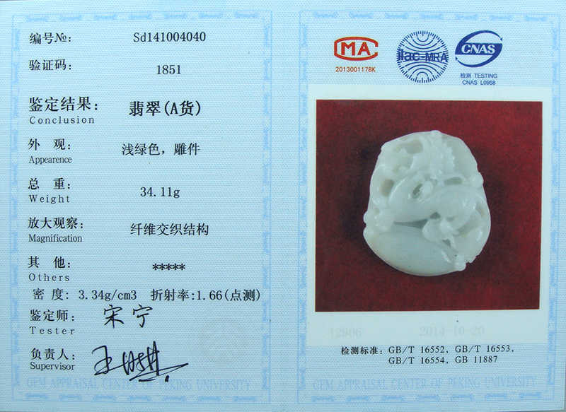 CYNSFJA 本物レア認定ナチュラルグレード A ビルマ硬玉男性の護符チャーム中国のドラゴンのヒスイのペンダント高品質手彫刻作品高品質ベストギフト