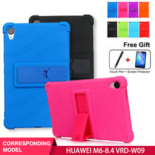 SZOXBY For Huawei M6 VRD-W09 8.4 Inch Tablet Protector Silicone Case All-Inclusive Anti-Fall Soft Shockproof Washable Cover