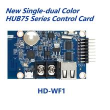 Huidu HD-WF1 asenkron 640W * 32H 320*64 piksel 1 * HUB75 RGB yedi renkli küçük LED ekran WIFI kontrol kartı