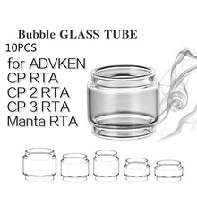 3pcs fatube glass tank for wotofo profile unity rta 3 5ml 10PCS FATUBE bubble glass tube for ADVKEN Manta RTA/CP 2 rta/cp3 RTA/BERSERKER MTL RTA  tank