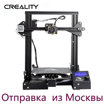 CREALITY 3D Printer Ender-3/Ender-3 Pro Resume Power Failure Printing DIY KIT shipping from Moscow creality ender 3 ender 3 pro 3d printer economic ender diy kits with resume printing function 220x220x250mm shipping from moscow