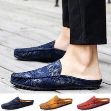 Мужские домашние кожаные шлепанцы прогулочная обувь плоская