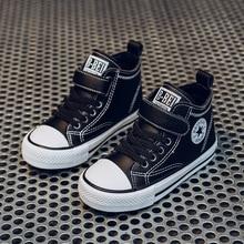 Zapatos de terciopelo para niños, zapatillas de marca para niños, botas altas informales, otoño e invierno, 2020