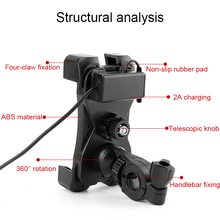Motorcycle Phone Stand Holder with USB Charger for Electric Car Motorbike Bike LHB99