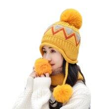 New women warm winter hat add fur lined soft beanie neck warmer