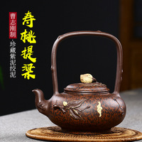 All hand made genuine purple clay wring mud longevity peach teapot teapot and tea set one for delivery
