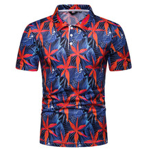 2019 Polo Casual Stand Collar Male Shirt Mens Printed POLO Shirts Cotton Short Sleeve Camisas m-xxl New Brand Polos