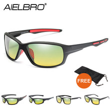 AIELBRO 2020 Day & Night Vision Driving Polarized Sunglasses Men's Driving Glasses Anti-glare Goggles Sun Glasses UV400