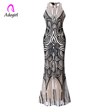 Adogirl Elegant Sequin Maxi Dress Women Sexy Backless Sleeveless Bodycon Vintage Mesh Patchwork Long Vestiods