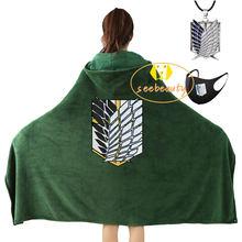 Толстовка с капюшоном «атака на Титанов», фланелевая накидка, костюм для косплея, толстовка, плед аниме одеяло