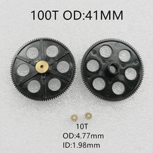 100 t 100 dentes superior inferior plástico engrenagens principais 41mm 10t de bronze engrenagens do motor para mjx t04 t05 f28 f29 t64 r/c helicóptero peças sobresselentes