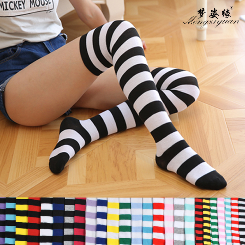 1 Pair Of New Girls On The Knees With Long Striped Print Thighs High Striped Pattern Socks 22 Colors Sweet Cute Fashion Socks
