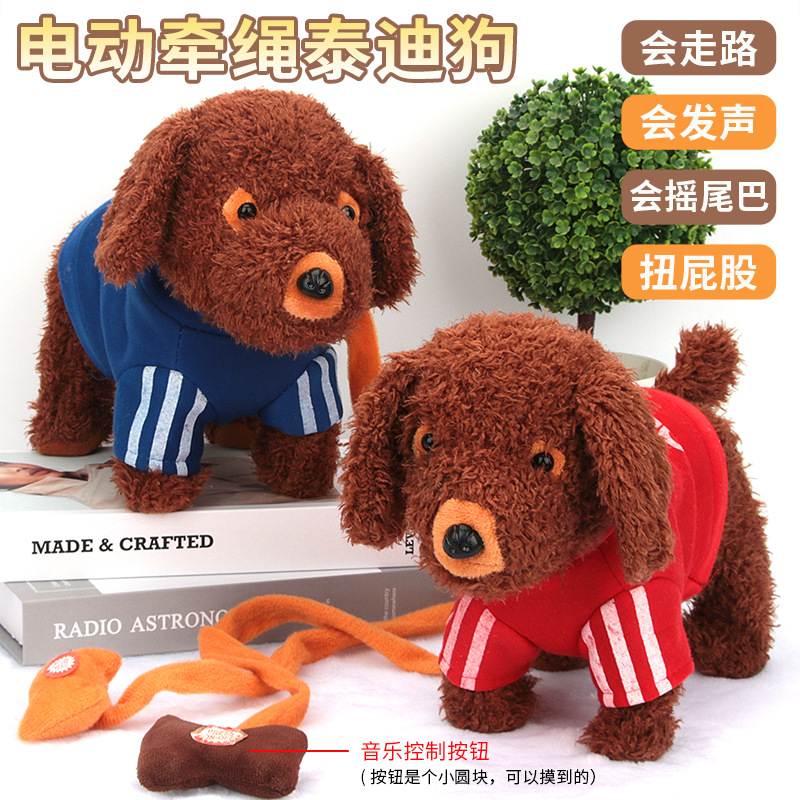 Douyin Toy Rechargeable 50 Songs Electric Leash Poodle Plush Toys Can Sing Zou Lu Gou