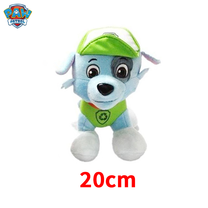 20 cm Paw Patrol Dog Marshal Rocky Chase Skye Stuffed Plush Doll Anime Kids Toys Action Figure Plush Doll Model Stuffed Toy gift 4