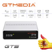 GTMEDIA GTS Android TV Box Android 6.0 with 1 Year IPTV Subs