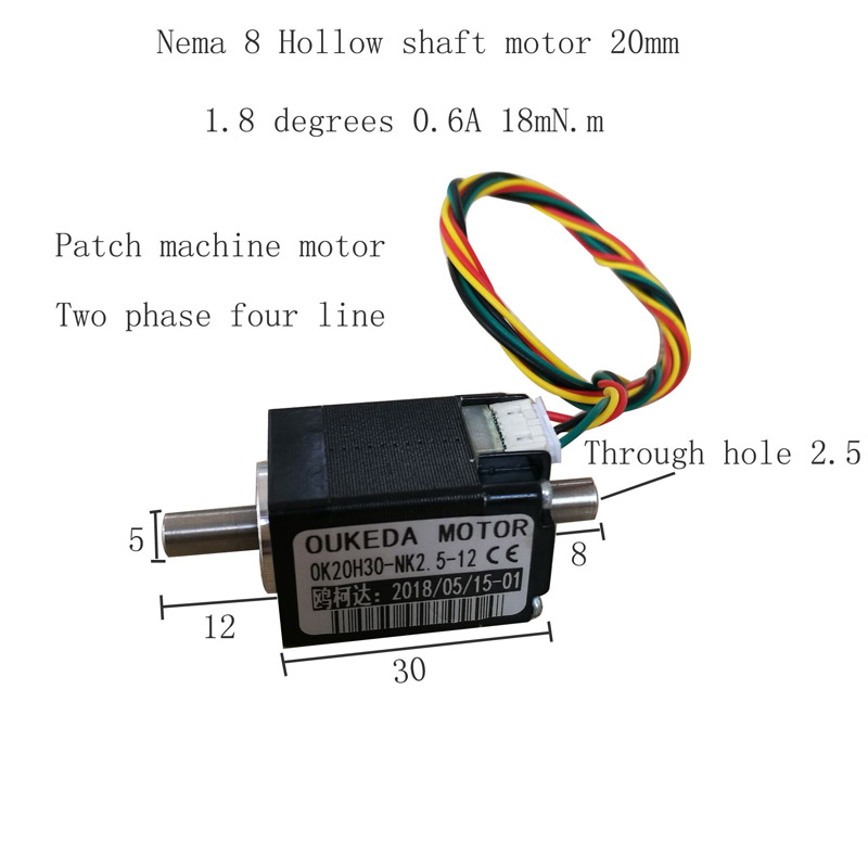 Nema 8 Hollow Shaft Motor 20mm 1.8 Degrees 0.6A 18mN.m Patch Machine Motor Two Phase 4 Line