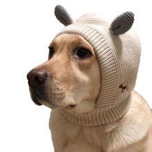 Большая собака шапка теплая вязаная большая животное кролик