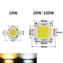 Монолитный блок светодисветильник 10 Вт 20 30 50 70 100 smd