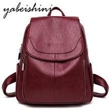 2019 Women Leather Backpacks woman travel backpacks waterproof school bag for teens sac a dos mochila masculina