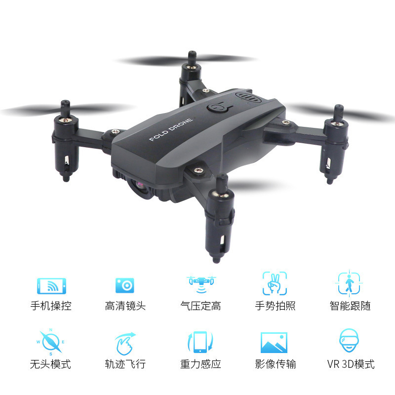Mini Aerial Photography Quadcopter Folding Wif Set High Unmanned Aerial Vehicle Telecontrolled Toy Aircraft Drone2018