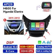 MEKEDE – autoradio Android 10, navigation GPS, lecteur multimédia, dvd, stéréo, 2 din, unité centrale pour voiture Hyundai Elantra Avante I35 (2011 – 2016)