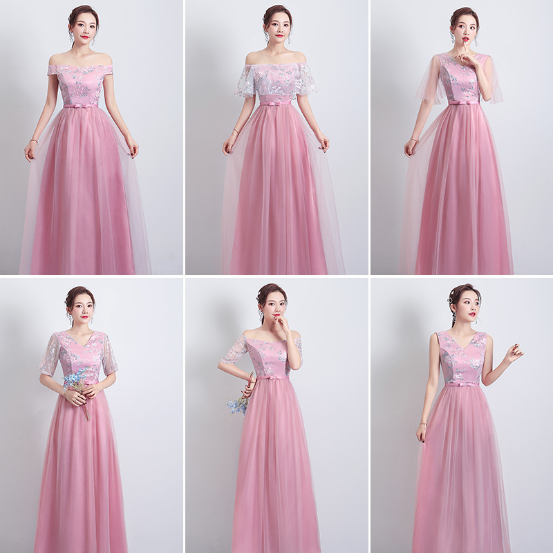 Maid Of Honor Dress For Weddings Elegant Pink Bridesmaid Dress Sister Plus Size A-Line Tulle Sexy Dress Prom Azul Royal Vestido