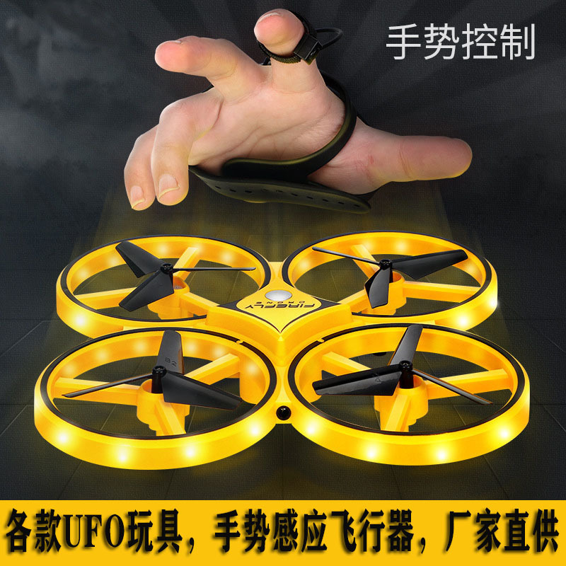 Four-axis Remote-control Drone Bracelet Gesture Remote-control Four-axis Aircraft Four-axis Aircraft Unmanned Aerial Vehicle Int