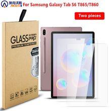 スクリーンプロテクター三星銀河タブS6 10.5強化ガラスsm T860 T865 2019ウルトラクリアスクリーン保護フィルム2個タブレットスクリーンプロテクター
