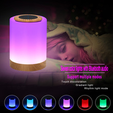 LED colorful night light table lamp mini with bluetooth speaker dimming atmosphere light with music touch romantic bedside lamp icoco 3d night light magic desk table lamp with glass cover led usb innovative atmosphere lighting with romantic pattern sale