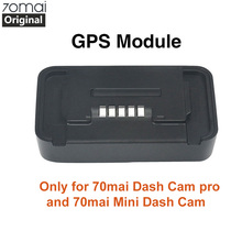 Original Xiaomi 70mai Pro GPS Module for 70 mai Dash Cam Pro 70mai Dash Cam Lite Car Dvr Pro GPS ADAS function Video Recording