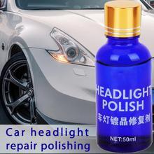 Полировочное покрытие для автомобильных фар, полировочное покрытие, восстанавливающая жидкость, аксессуары для стайлинга автомобиля