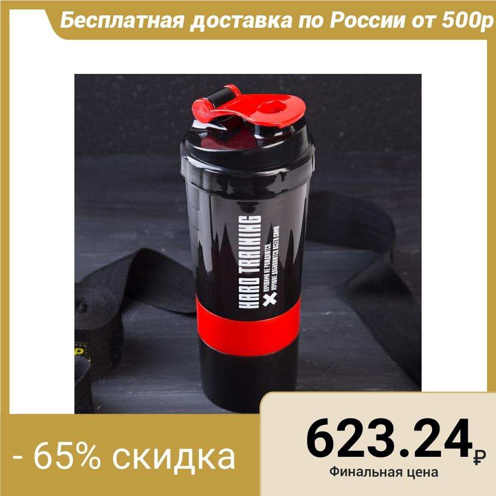 Шейкер с чашей под протеин «Тяжёлая тренировка», 500 мл|Бутылки для воды|   | АлиЭкспресс