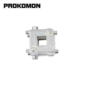 Pinza de pistón de freno de disco trasero cubo trasero de viento adaptador de herramienta de accionamiento de 3/8