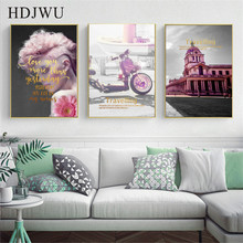 Nordic Pink Building Canvas Painting Wall Picture Triad Decoration Printing Poster for Living Room  AJ00294