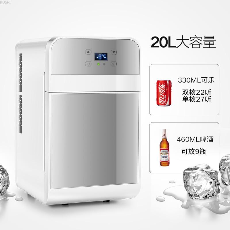 12V 220V Dual-core 20L  Refrigerator Home  Mini Refrigerator  Mini Fridge  Mini Fridges  Car Fridge  Refrigerators Refrigerator