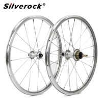 Bike Laufradsatz 1-3 Geschwindigkeit 16x1 3/8 349 kinlin nbr felge 14 H/21 H für Brompton 3 sechzig Ultraleicht Klapp Fahrrad räder 800g DIY