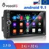 Podofo 2 딘 자동차 라디오 안드로이드 8.1 멀티미디어 비디오 플레이어 자동차 오디오 스테레오 GPS 7