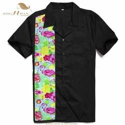 SISHION L-2XL Plus Size Men Shirt ST110 Short Sleeve Black Red Rockabilly Cotton Casual Bowling Shirts for Men camisa masculina 5