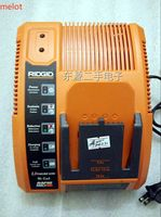 (used) original products 120 and 220V AEG Ricci RIDGID charger can charge 9.6 18V Ni MH CD Li battery