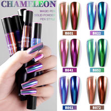 MiFanXi proszek do paznokci poduszka pióro Chameleon lustro Nail Art Glitter Muticolor Chrome hologram akcesoria do paznokci 0.6g