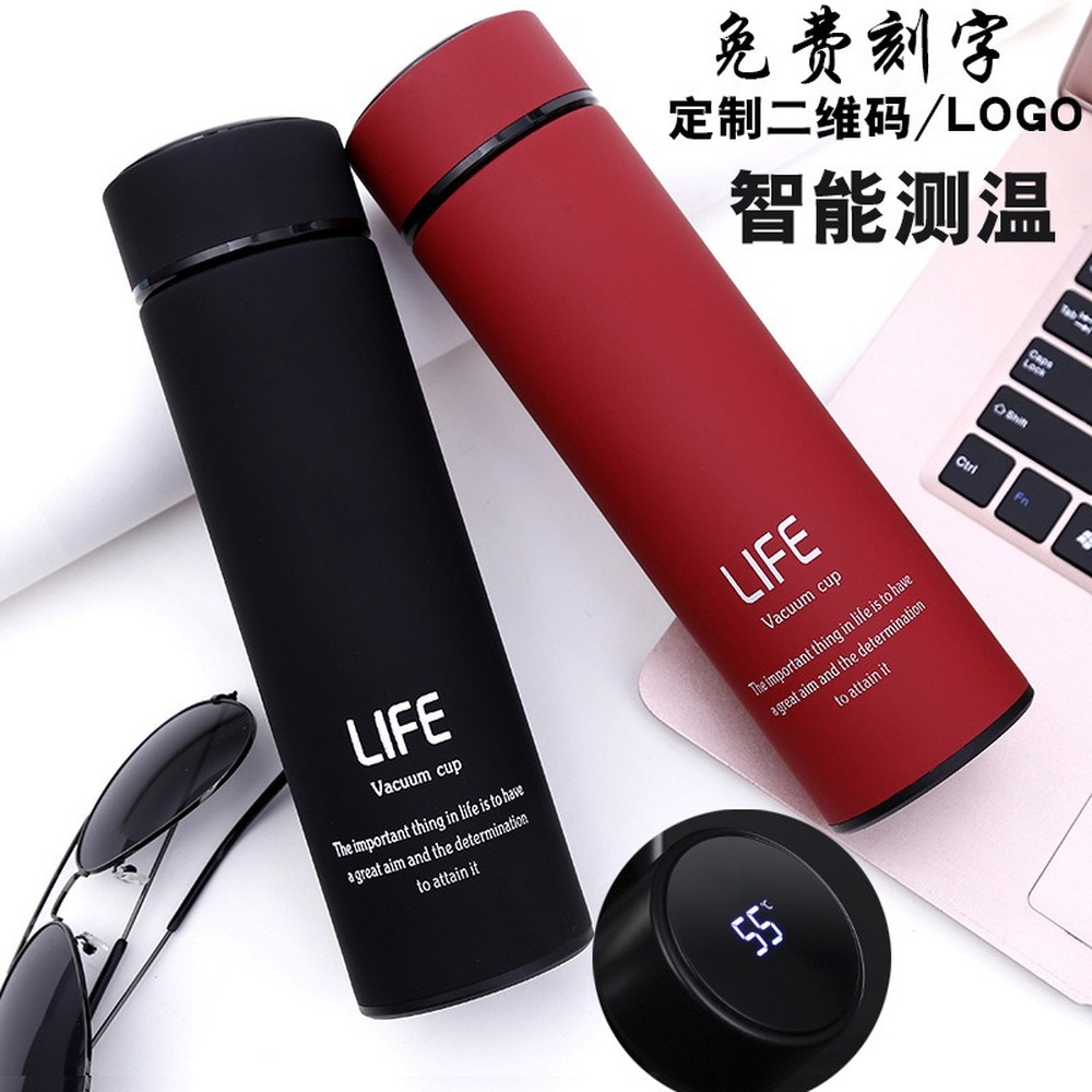 304 stainless steel business frosted smart temperature insulation cup for men and women advertising office cups