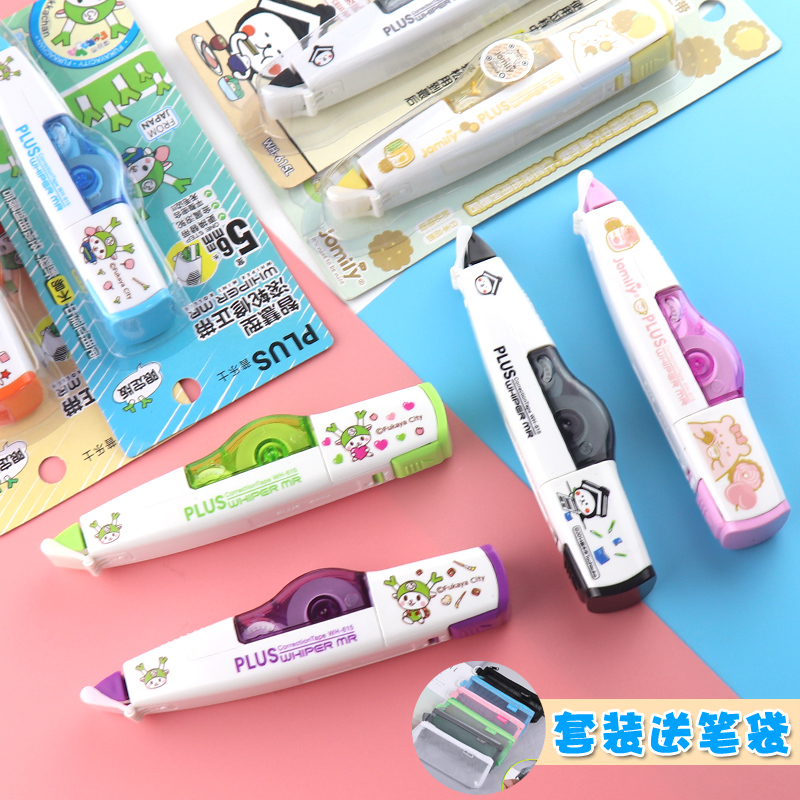 Replaceable Stationery Kawaii Accessories Cartoon Correction Tape 1+5 PCS/Lot School Supplies Modification Belt Set