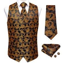 Мужской костюм жилет Золотой Пейсли черный шелковый деловой