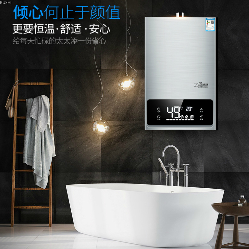 16L Smart Wall Mounted Instant  Heating  Home Intelligent Gas Hot Water Heater Natural Tankless Water Heater  Natural Liquid Gas