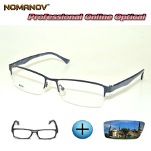 Custom Made Prescription Glasses Optical Photochromic Myopia Reading Titanium Alloy Comfort Frame Men Women