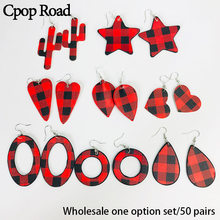 Cpop Red Black Lattice PU Leather Earrings Pentagram Cactus Heart Leaf Water Drop Earrings Women Jewelry Accessories Gift 2019(China)
