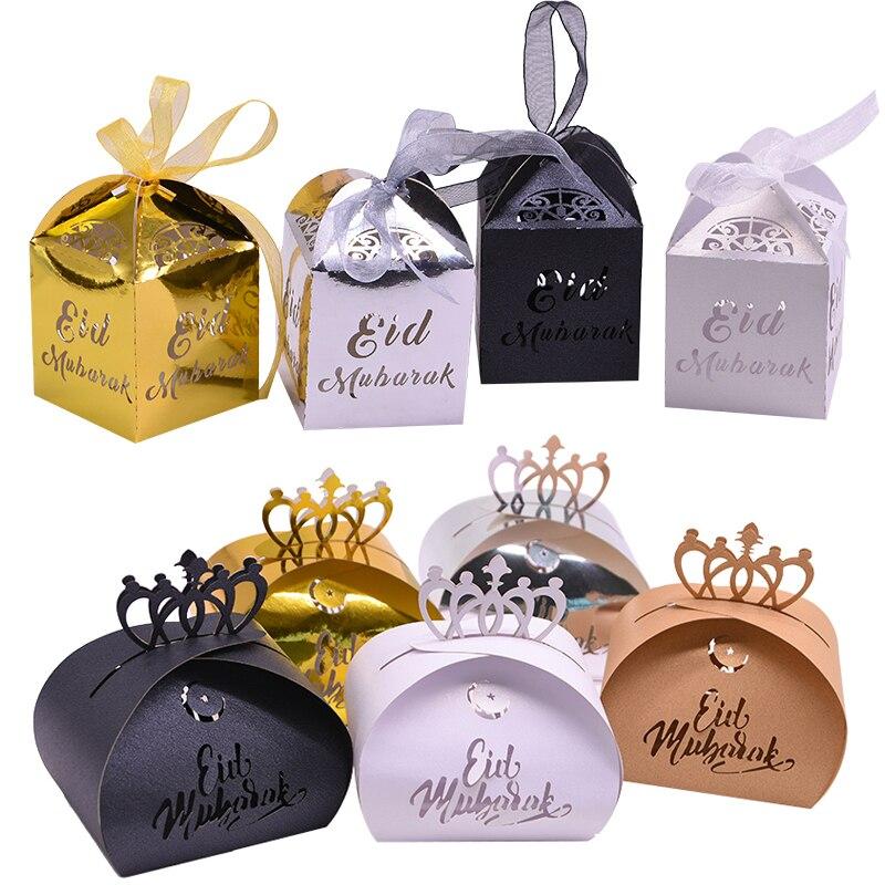 10pcs Hollow Eid Mubarak Candy Box Ramadan Kareem Gift Boxes Favor Box Islamic Muslim Festival Happy Al-Fitr Eid Party Supplies