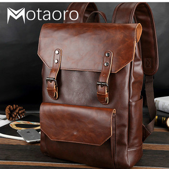 2020 Men Laptop Backpack Women Leather Anti Theft Backpacks School Bags For Teenage Girls Bag Mochila Bagpack Sac A Dos Mochilas backpack mochilas mochila feminina school bags women bag genuine leather backpacks travel bagpack mochilas mujer 2017 sac a dos