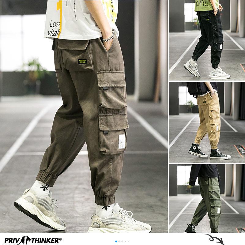 Privathinker Mens Solid Color Straight Harem Pants Korean Man Loose An